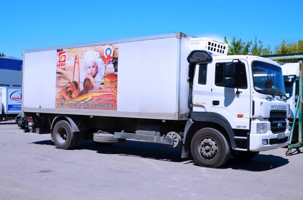 HYUNDAI HD-170 фургон изотермический с холодильной установкой и гидробортом. Груз 10 тонн.
